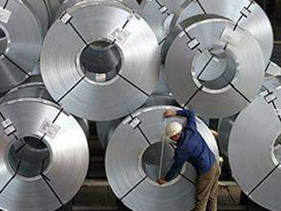 New legislation in metallurgy India
