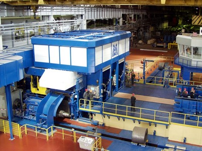 Magnitogorsk plant is preparing for the Day of Metallurgist