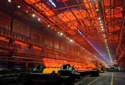 The situation on the world market of metallurgical raw materials during the period from 9 to 23 November